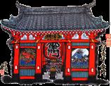Asakusa Travel Guide
