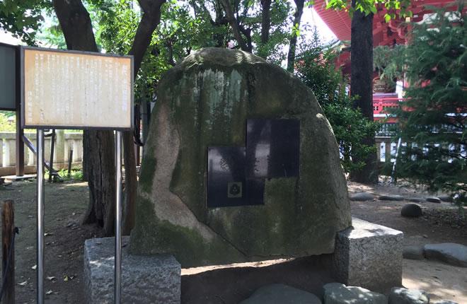 市川猿翁の句碑 浅草神社
