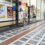 スターの広場 浅草公会堂