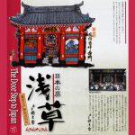 槐の会季刊誌5号